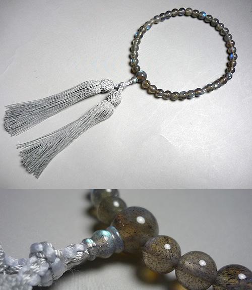 女性用のお数珠ラブラドライト7mm玉共仕立て