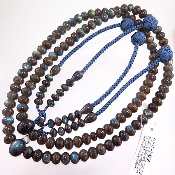 [10%OFFセール開催中] 男性用数珠 上質ラブラドライト ミカン玉 尺三 真言宗 共仕立て 限定品 念珠