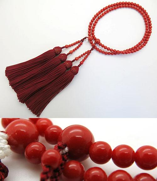 女性用 数珠 最高級胡渡(こわたり)珊瑚 二重(八宗兼用) 共仕立て エンジ房【数珠】【女性用】【珊瑚】