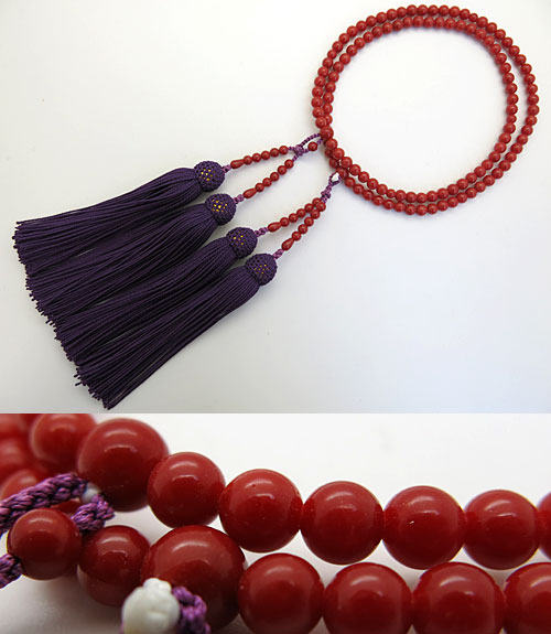 女性用 最高級胡渡珊瑚 5mm 二重(八宗兼用) 共仕立て 紫紺房【数珠】【念珠】【珊瑚】