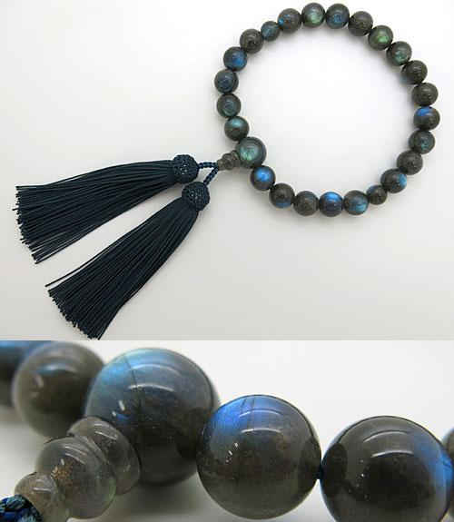 男性用 数珠 最高級ラブラドライト 22玉 共仕立て【数珠】【念珠】【男性用】【ラブラドライト】