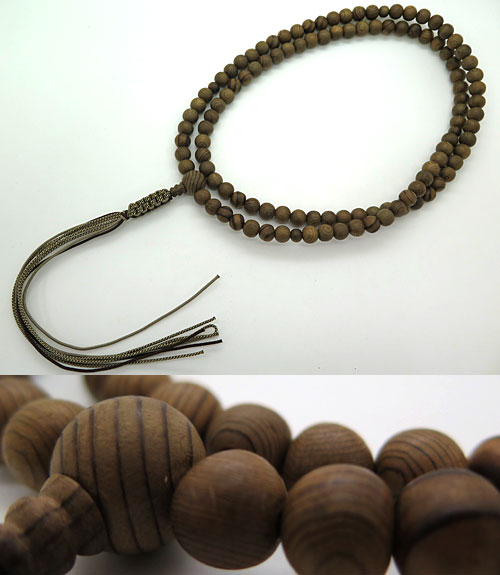 数珠 男性用 神代杉 臨済宗 尺六 共仕立て 念珠