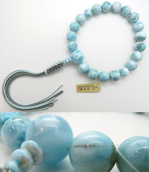 【ポイント10倍&お香プレゼント中】 男性用のお数珠 ラリマー(ブルーペクトライト) 18玉 共仕立て 紐房