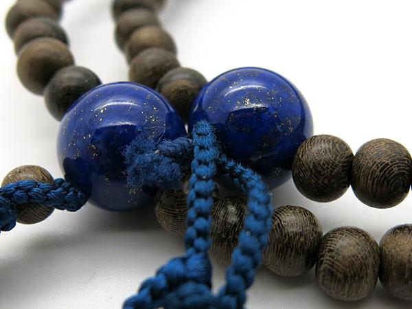 男性用のお数珠 シャム柿 ラピス仕立て 日蓮宗 二双半法華(尺)