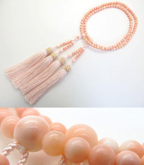 女性用のお数珠 ミッドウェーピンク珊瑚 5mm 共仕立て