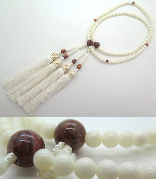 数珠 女性用 白珊瑚 6mm玉 八宗兼用 二重 紅クリソ瑪瑙仕立て