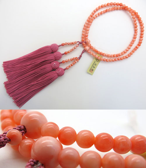 女性用のお数珠 最高級深海珊瑚 5mm玉 108玉 二重 共仕立て 薄蘇芳