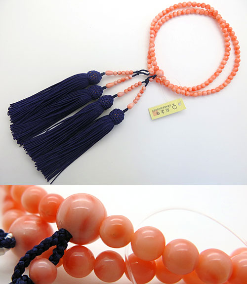 女性用のお数珠 最高級深海珊瑚 5mm玉 共仕立て 108玉 二重 茄子紺