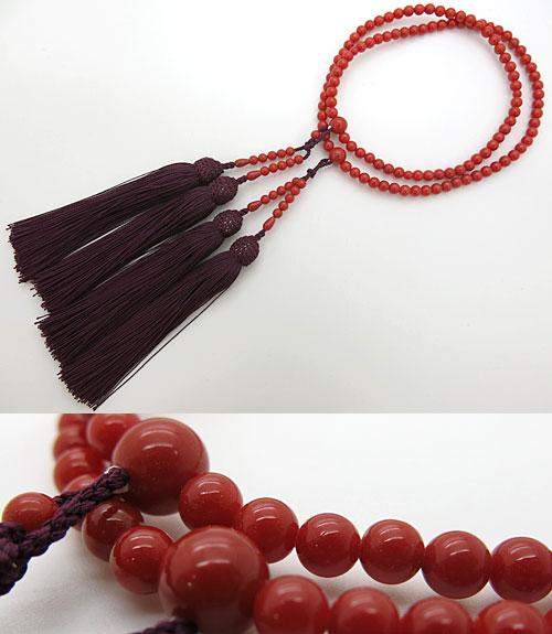 女性用 数珠 上質胡渡珊瑚 5mm 108玉 二輪 共仕立て 数珠 念珠 珊瑚 送料無料 限定品