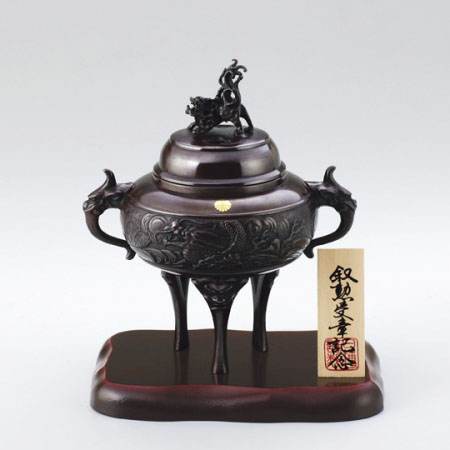 高岡銅器 龍地紋香炉 小 菊紋・台・木札付
