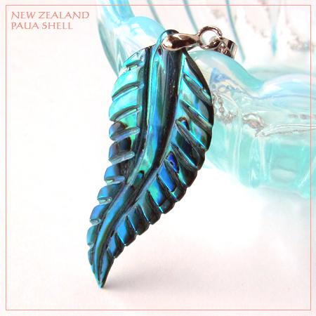 外壳配件叶母题项链 PowerShell 阿瓦隆壳新西兰看到蓝色的大海 02P05Nov16