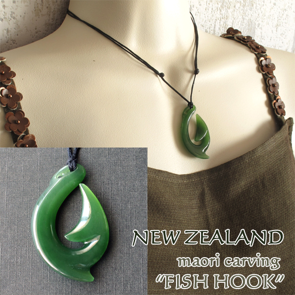 Kohi new zealand gifts rakuten global market natural stone fish natural stone fish hook pendant mens accessories greenstone new zealand maori carving chok amulet limited jade summer accessory 02p29jul16 mozeypictures
