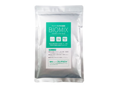 For prevention of measures, mold smelling of the powerful deodorant of a dog, a cat, a pet smell and the room [correspondence] 1 kg of bio mixture (200 g *5) [I smell it, and put it out with power of bio(Bacillus natto / bacillus). I deodorize the smell