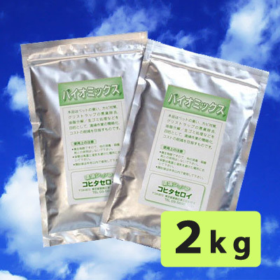 2 kg of biomixture (200 g *10) economical for bad-smelling mold measures of the pet