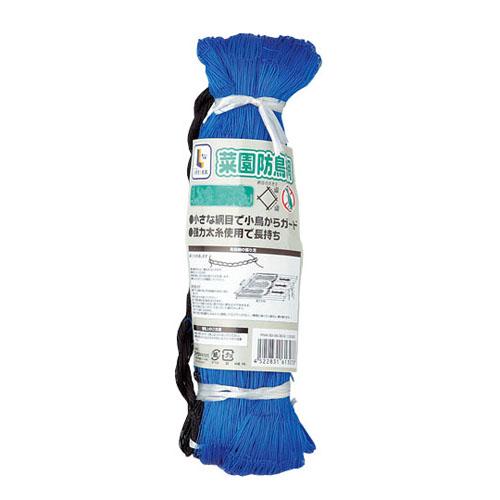 小さな網目で小鳥もシャットアウト 太糸使用の強力タイプです ≪あす楽対応≫コーナン オリジナル 1.8×9m 30mm目合 菜園防鳥ネット 上品 大幅にプライスダウン 青