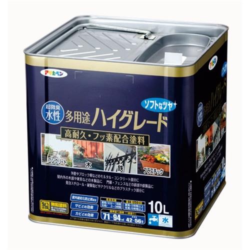 アサヒペン 水性多用途 ハイグレード グレー 10L【ラッキーシール対応】