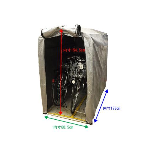 コーナン オリジナル サイクルガレージ S BAK-0.5【ラッキーシール対応】