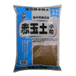 ●厳選された材料のみ使用された「こだわり」の単用土です。●この赤玉 グリーンメール 赤玉土 小粒 5L