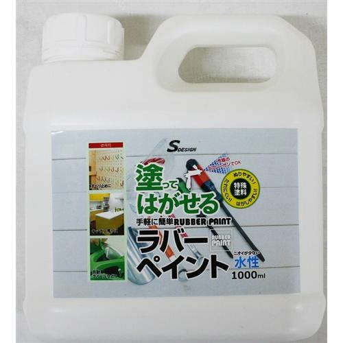 TSM ラバーペイント 水性 1000ml グロスホワイト【ラッキーシール対応】