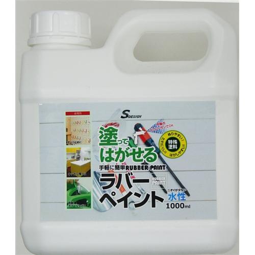 TSM ラバーペイント 水性 1000ml グロスイエロー【ラッキーシール対応】