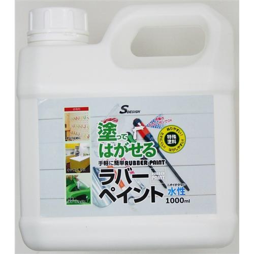 TSM ラバーペイント 水性 1000ml グロスブルー【ラッキーシール対応】