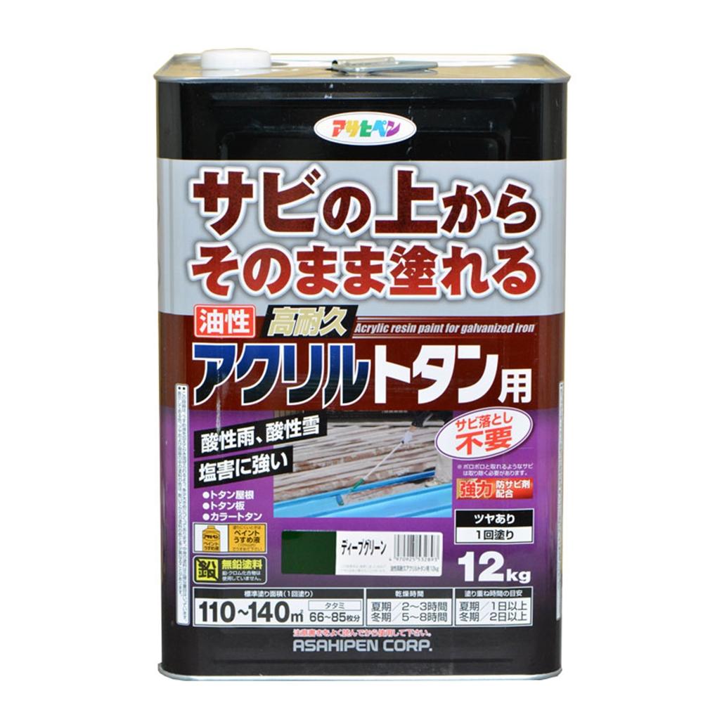アサヒペン 高耐久アクリルトタン 12kg ディープグリーン
