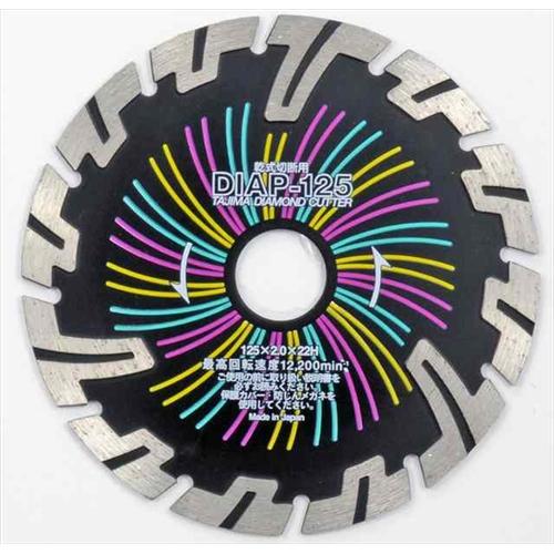 タジマ ダイヤモンドカッター ディアプロ 5 DIAP-125