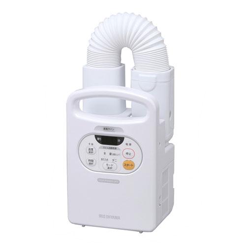 アイリスオーヤマ ふとん乾燥機カラリエ FK-C2-WP パールホワイト【ラッキーシール対応】