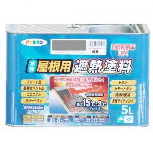 アサヒペン 水性屋根用遮熱塗料 銀黒 5L【ラッキーシール対応】