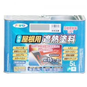 アサヒペン 水性屋根用遮熱塗料 日本瓦銀 5L【ラッキーシール対応】