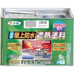 アサヒペン 水性屋上防水遮熱塗料 ライトグレー 5L5L ライトグレー