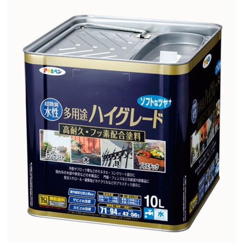 アサヒペン 水性多用途 ハイグレード こげ茶 10L【ラッキーシール対応】