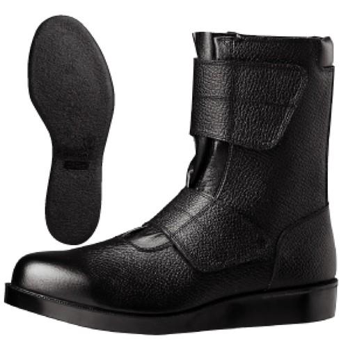 ミドリ安全 道路舗装用安全靴 VR235 ブラック 25.5cm【ラッキーシール対応】