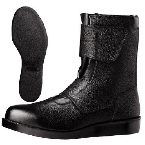 ミドリ安全 道路舗装用安全靴 VR235 ブラック 26.5cm【ラッキーシール対応】