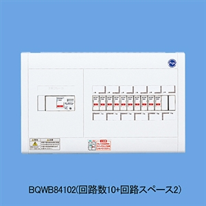 パナソニック Panasonic 中性線欠相保護付漏電ブレーカABF型(ヨコ1列タイプ)リミッタースペースなし(6+2) BQWB8562