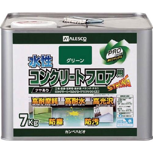 カンペハピオ ALESCO 水性コンクリートフロア用 7KG グリーン3790107【ラッキーシール対応】