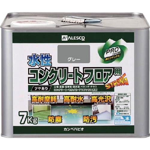 カンペハピオ ALESCO 水性コンクリートフロア用 7KG グレー3790327