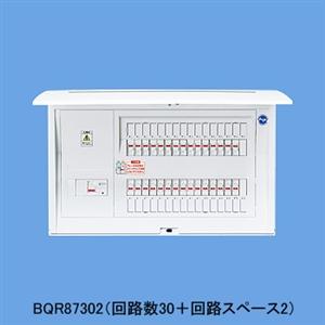 パナソニック 標準タイプ リミッタースペースなし(12+2)60A BQR86122【ラッキーシール対応】