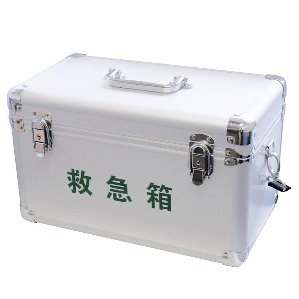 日進医療器 リーダー防災用救急セット 20人用シルバー【ラッキーシール対応】