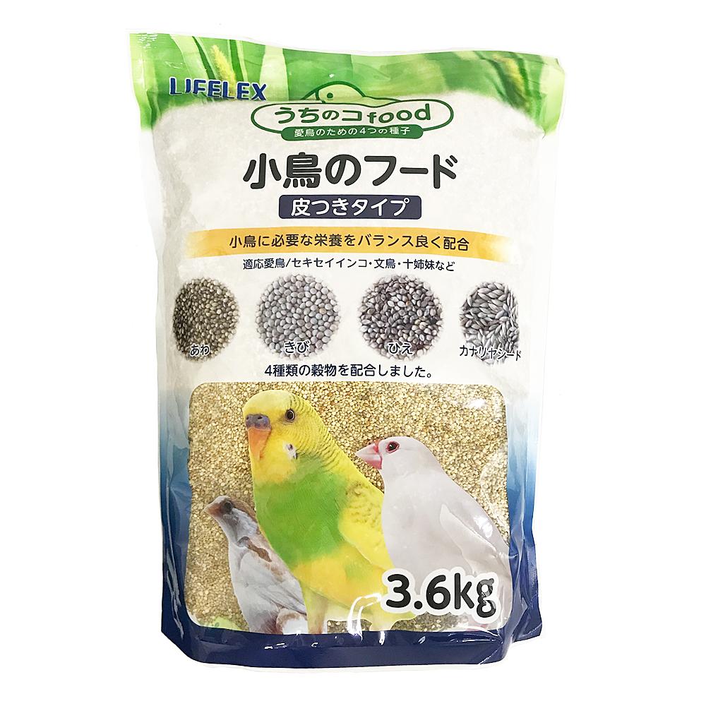 即日出荷 新品 小鳥に必要な栄養をバランス良く配合いたしました皮付タイプの食事です ≪あす楽対応≫ペッズイシバシ ライフレックス小鳥のフード皮付3.6kg小鳥の食事 ことり 小鳥フード 小鳥のえさ 小鳥の餌 小鳥のエサ