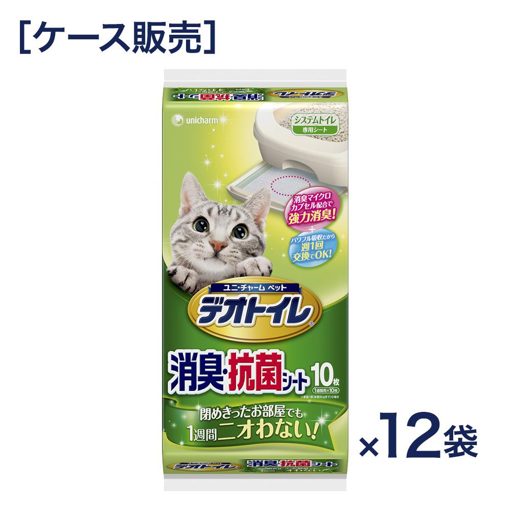 ユニ・チャーム デオトイレ消臭・抗菌シート10枚【システムトイレ用シート】 ×12袋セット10枚入
