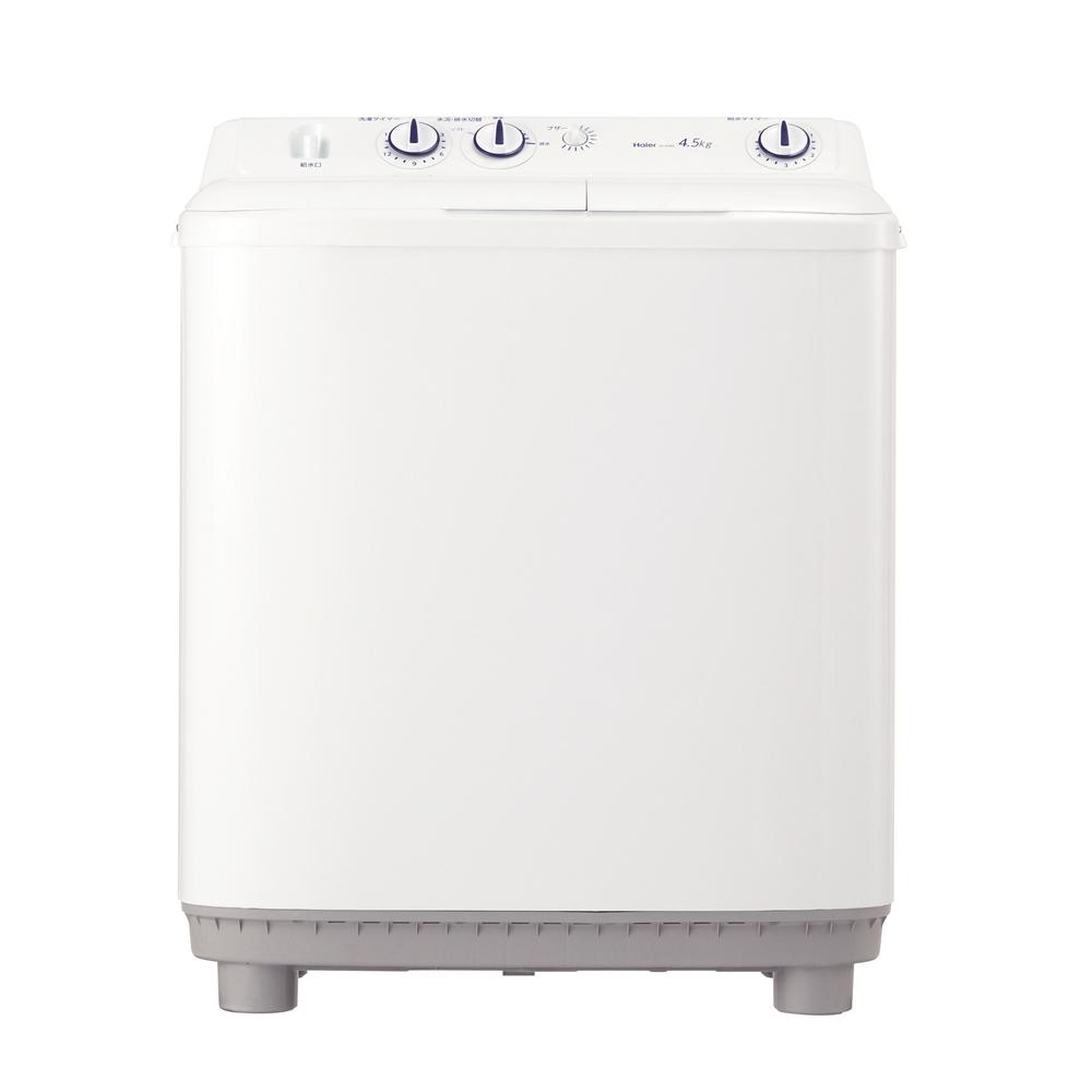 ハイアール 4.5kg 2槽式洗濯機 ホワイトHaier JW-W45E-W 【ラッキーシール対応】