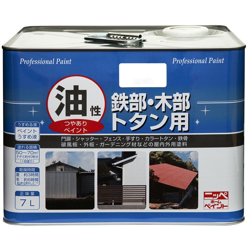 ニッペホームプロダクツ 油性 鉄部・木部・トタン用 アイボリー 7L