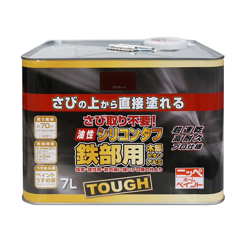 ニッペホームプロダクツ 油性シリコンタフ チョコレート 7L 【ラッキーシール対応】