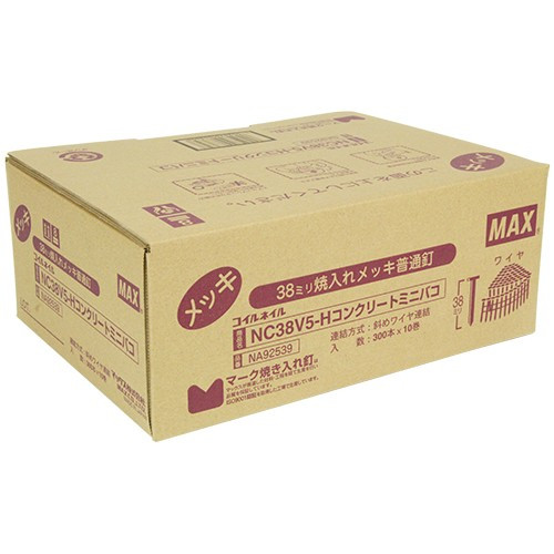 マックス マックス コンクリート釘 NC38V5-H  10巻