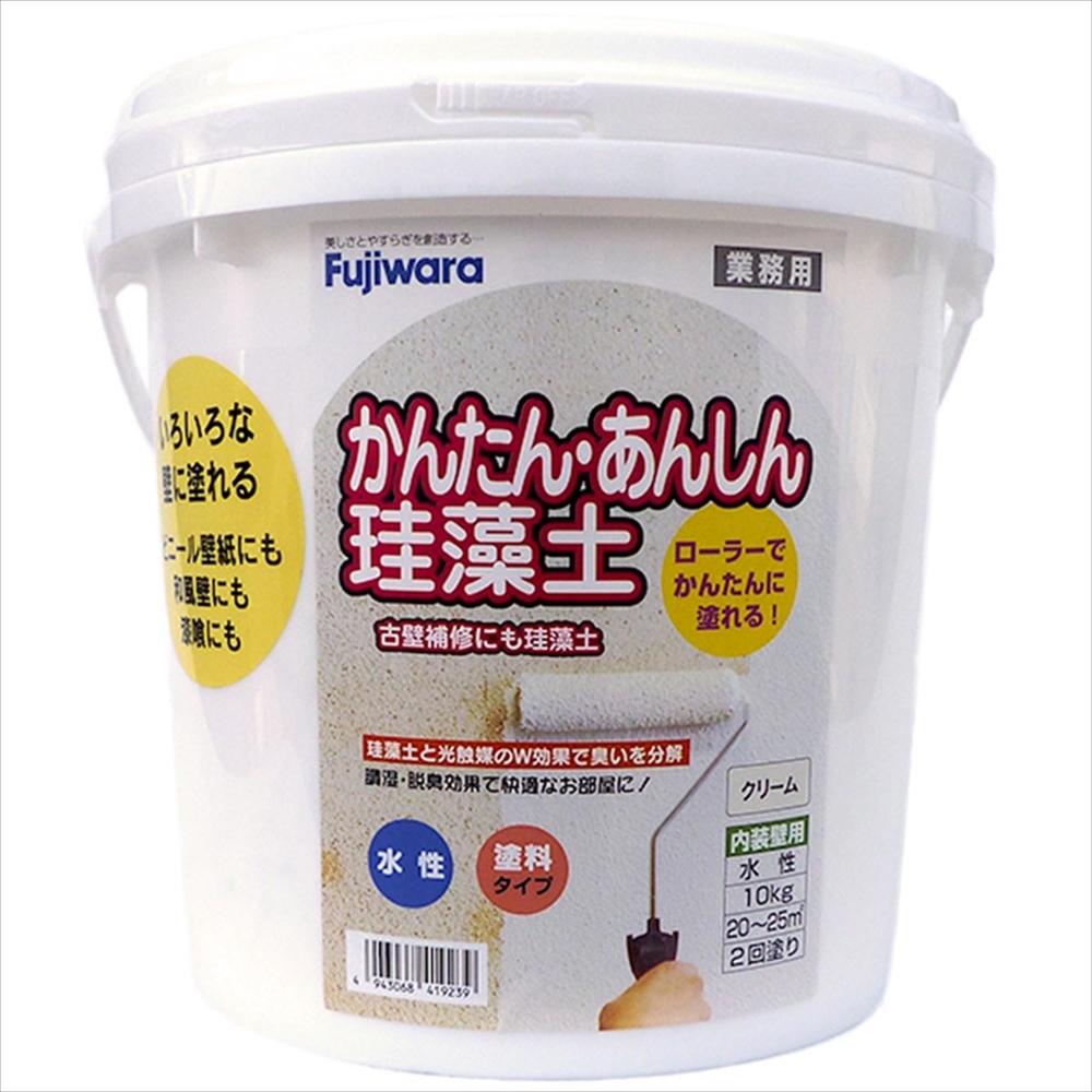 フジワラ化学 フジワラ かんたん安心珪藻土10kg クリーム