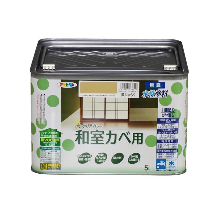 アサヒペン NEW水性インテリアカラー和室カベ 5L 黄じゅらく