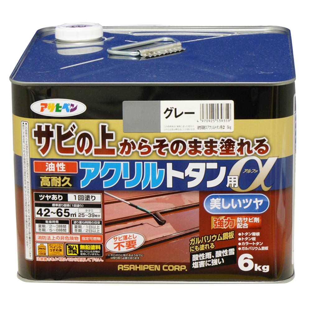 アサヒペン 油性高耐久アクリルトタン用α 6kg グレー