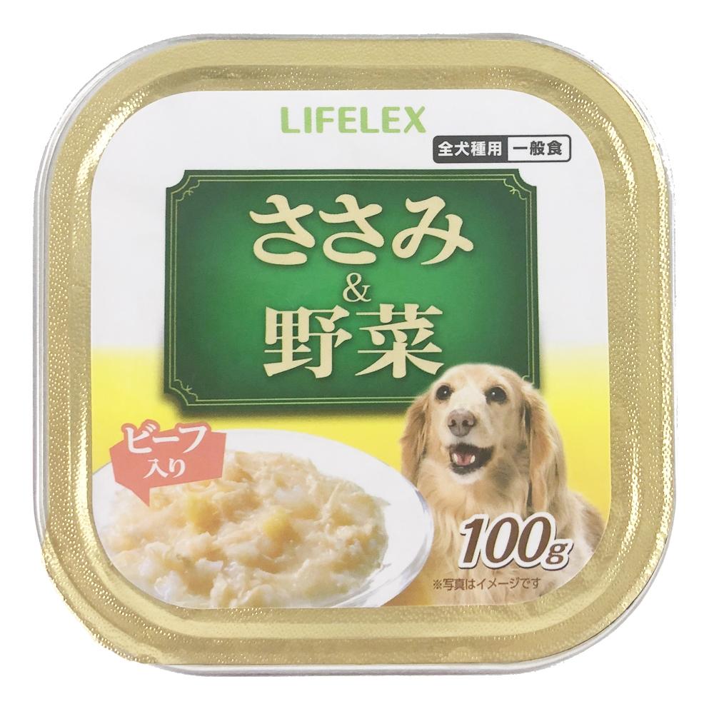鶏肉の中でも最も脂肪分の少ないささみを使用 コーナン オリジナル LIFELEX ささみトレー ささみ 購入 野菜 ビーフ入り ドッグフード 信頼 ペットフード 犬のえさ 犬の餌 小型犬 中型犬 缶詰 犬フード 超小型犬 ウェットフード