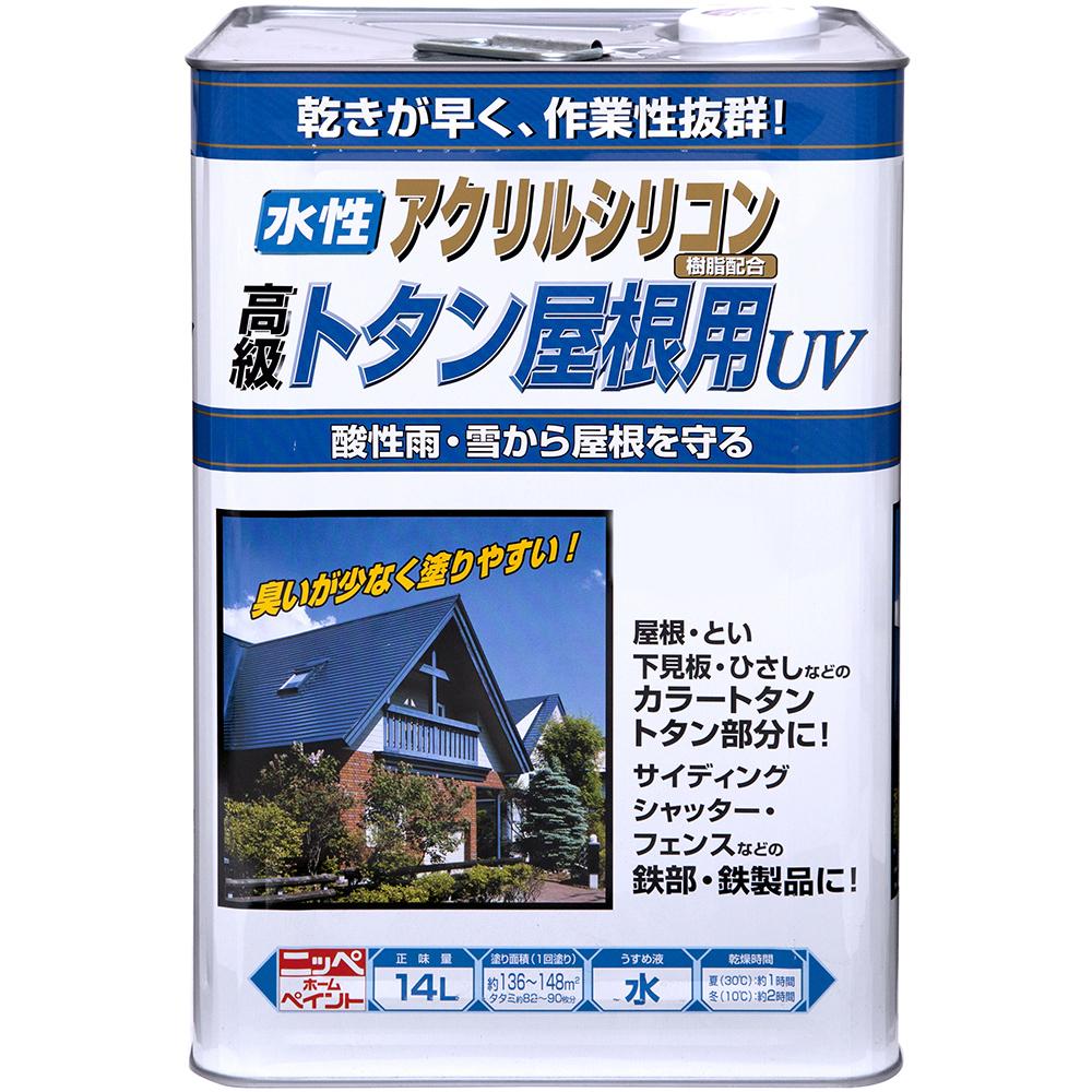 ニッペホームプロダクツ 水性トタン屋根用UV 青 14L